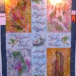 """Womens Secrets""by L Aghashahi"