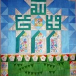 Klimt in Neyshabour by Michelle Gilder 2009