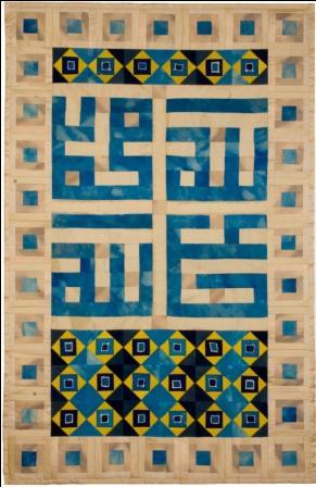 Neyshabur 1 2005