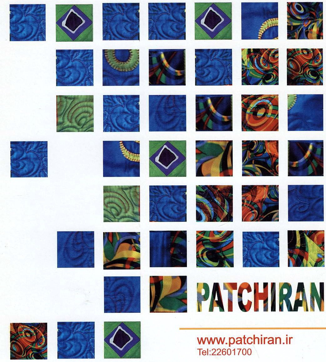 Patch Iran Brochure 1