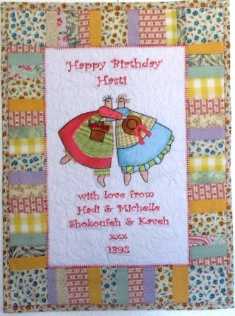 Embroidered Wall Cards