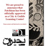 City & Guilds Certificate Classes