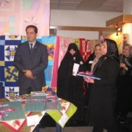 Exhibition 2008 -Prize Giving - Simin Ahmaripour