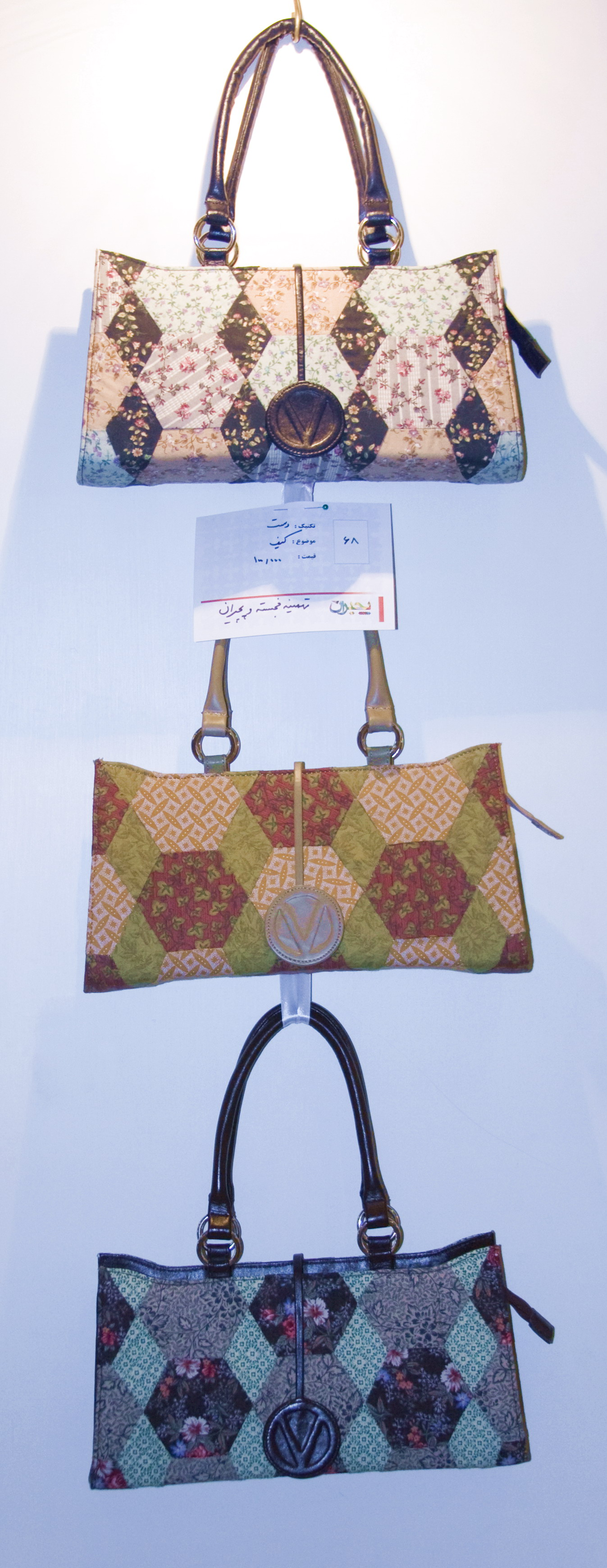 National Exhibition 2010 Patchwork Bags