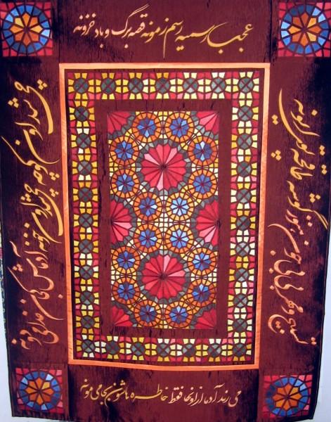 Virtail Classes  - work by Layle Aghashahi