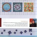Shamsi DavoudNejad