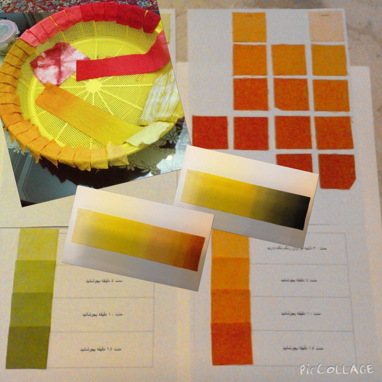 hand dyed fabrics Level 1