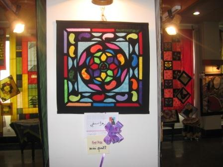 Exhibition 2008 -Mini Quilt Winner by Z Seifi