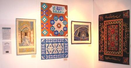 Middle East Quilt Artists @ Festival of Quilts