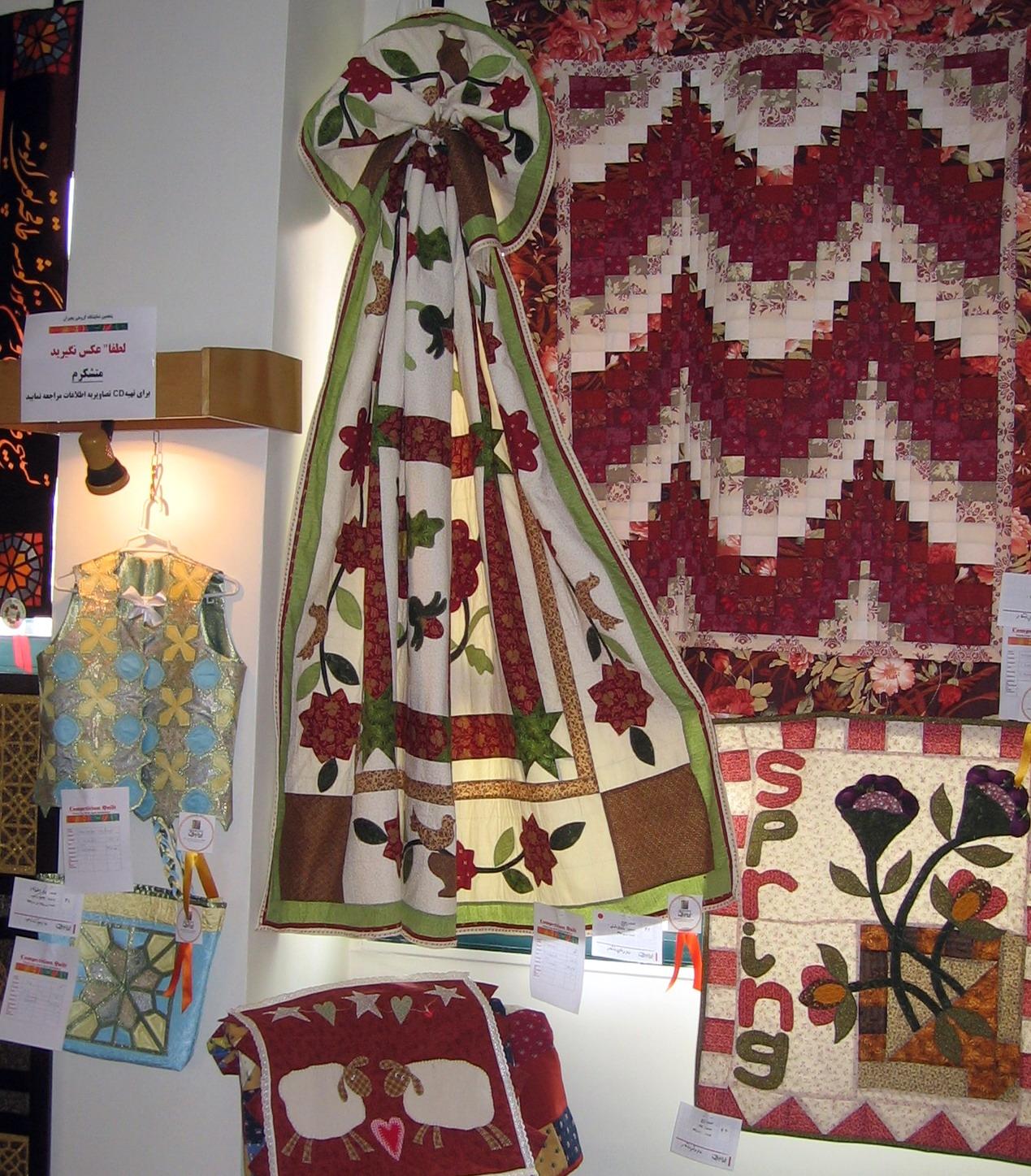 2010 Exhibition