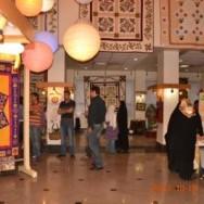 Patchiran National Exhibition