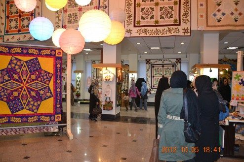 Patchiran National Exhibition