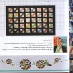 Mansoureh Nouri