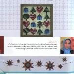 Hanieh Farshchian