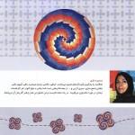 Mansoureh Nazari