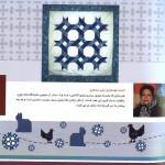Ashraf Mirsadeghi