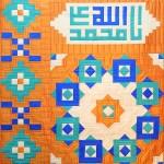 Sahn Abbassi by M Gilder & M Tabatabaie