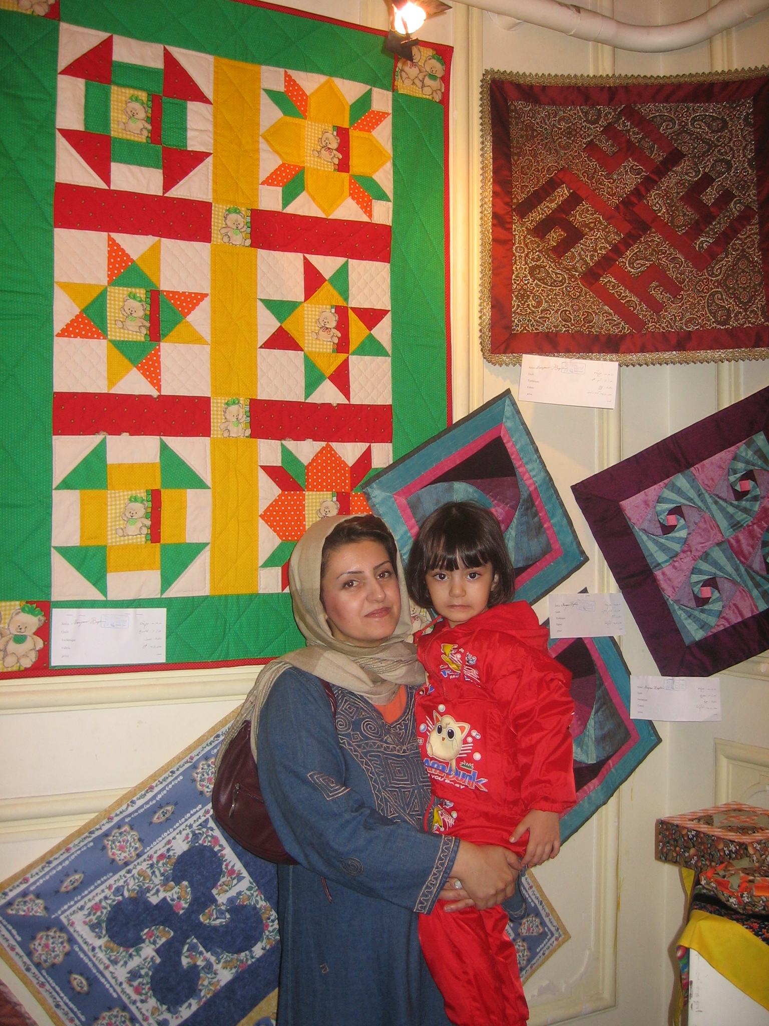 Aban Exhibition 2006