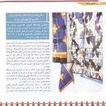 Mahak Journal