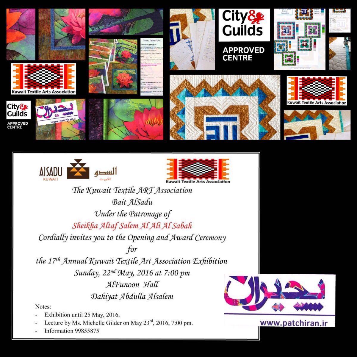 KTAA -  Patchiran Classes in Kuwait